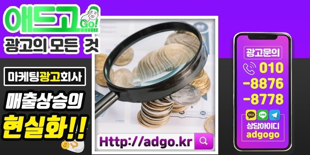 춘천시어플홍보바이럴마케팅
